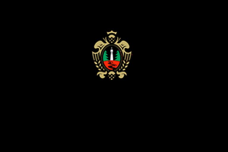 Logo_Krombacher